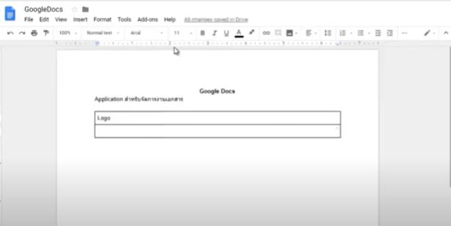 การทำงานร่วมกันแบบออนไลน์ด้วย กูเกิลด็อก กูเกิลชีท กูเกิลสไลด์ | Online collaboration with Google Docs, Google Sheets and Google Slides